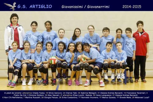 2014_2015_GIOVANISSIMI