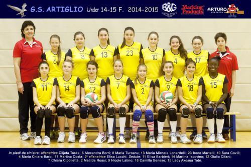 2014_2015_U14-15F